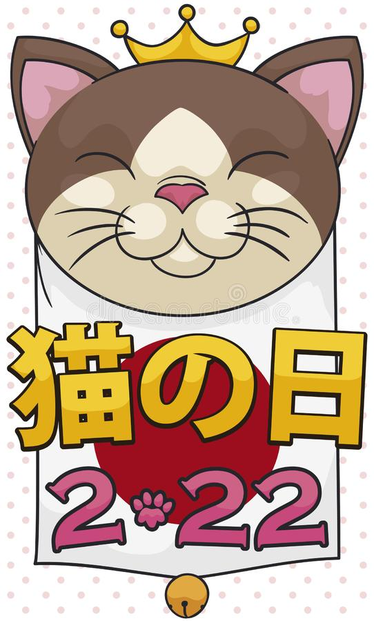 Smiling Cat like a King Celebrating Cat Day, Vector Illustration. Happy, smiling cat with crown like a king, celebrating Cat Day -written in Japanese- this 22nd stock illustration