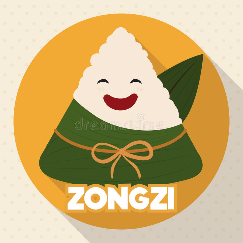 Smiling Traditional Zongzi of Duanwu Festival in Flat Style, Vector Illustration. Cute smiling zongzi wrapped in bamboo leaves for Duanwu or Dragon Boat Festival vector illustration