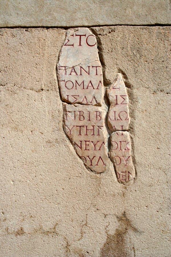 Smirne-tacchino Di Rovine Di Ephesus Fotografia Stock Libera da Diritti