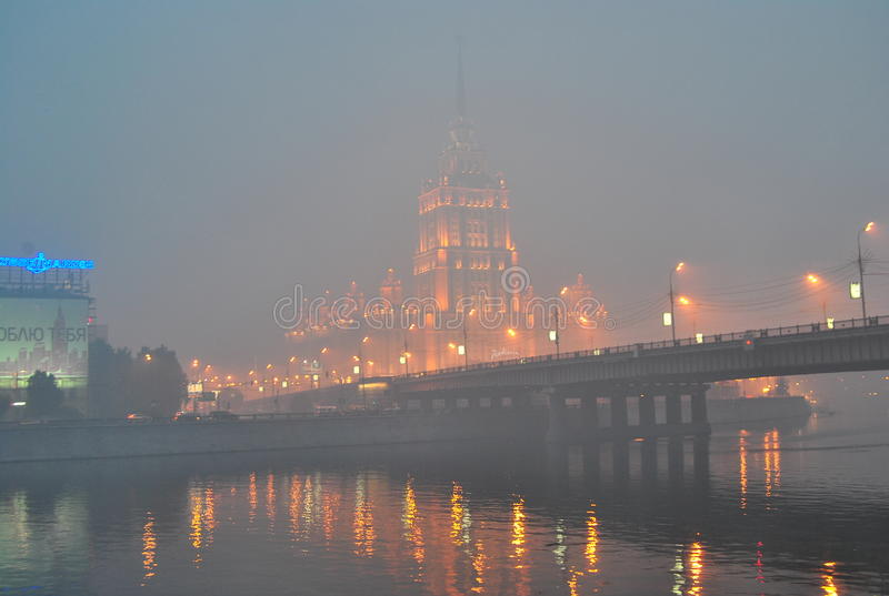 Download Smog over Moscow editorial photography. Image of wood - 27101172