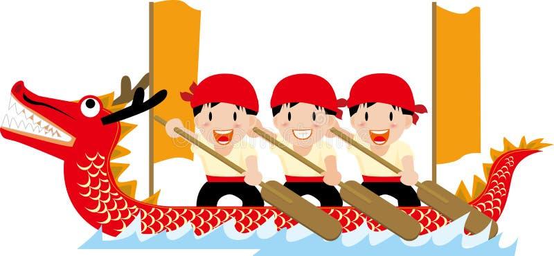 smoka łódkowaty festiwal royalty ilustracja