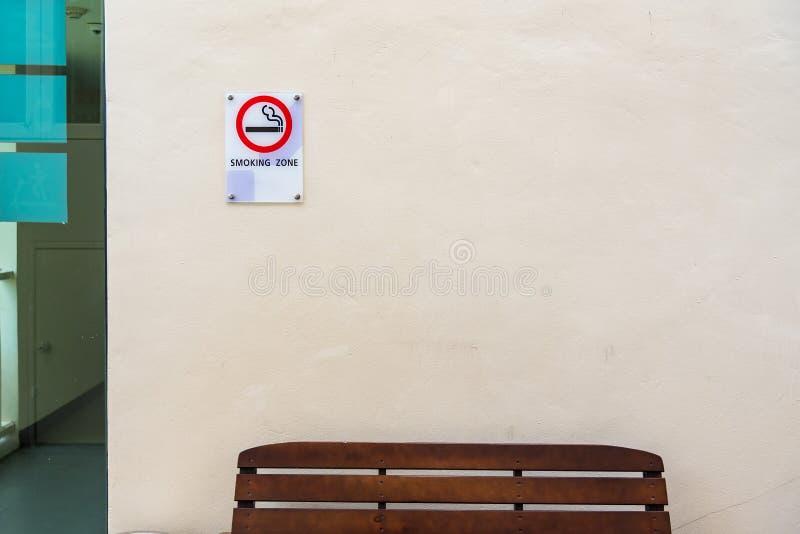 Smoking area sign of D varee diva kiang haad beach hotel Hua Hin. City Prachuab Khirikhan, Thailand royalty free stock photography
