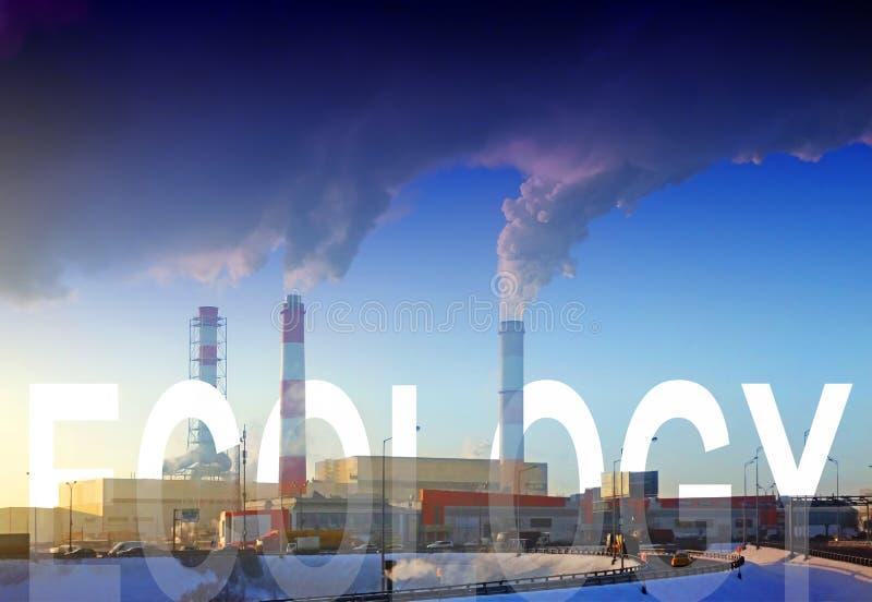 Smoking chimneys of thermal power vector illustration