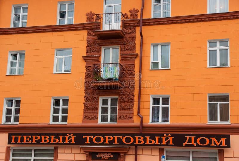 Smolensk, Rusia, el 16 de septiembre de 2013: Primera casa de comercio en la calle de Bolshaya Sovetskaya, Smolensk, Rusia imagen de archivo