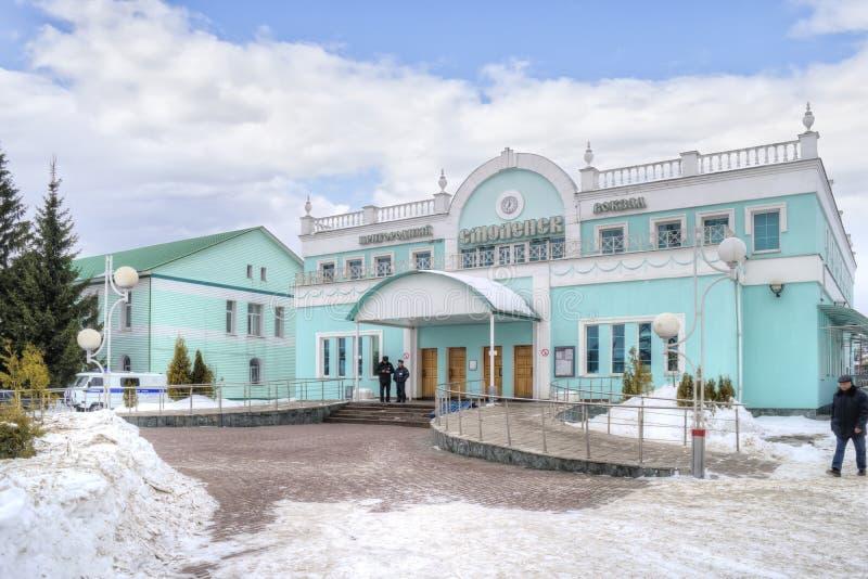 smolensk Station in de voorsteden royalty-vrije stock afbeeldingen