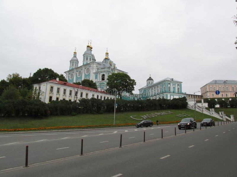 smolensk Vista de la catedral de la asunción imagen de archivo libre de regalías