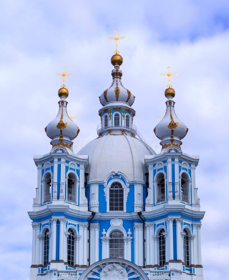 Smolny domkyrka St Petersburg royaltyfri bild