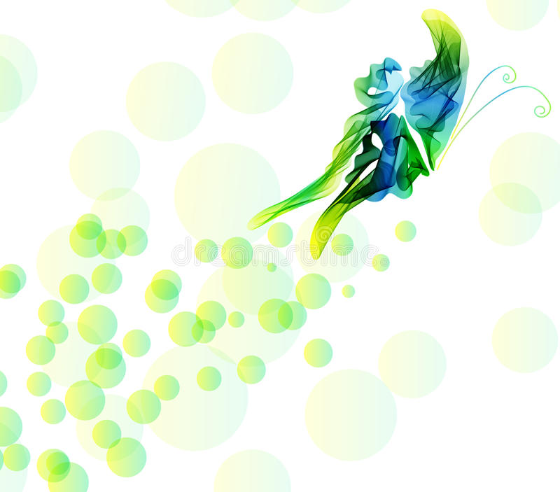 Smooth abstract butterfly background. Beautiful illustration royalty free illustration