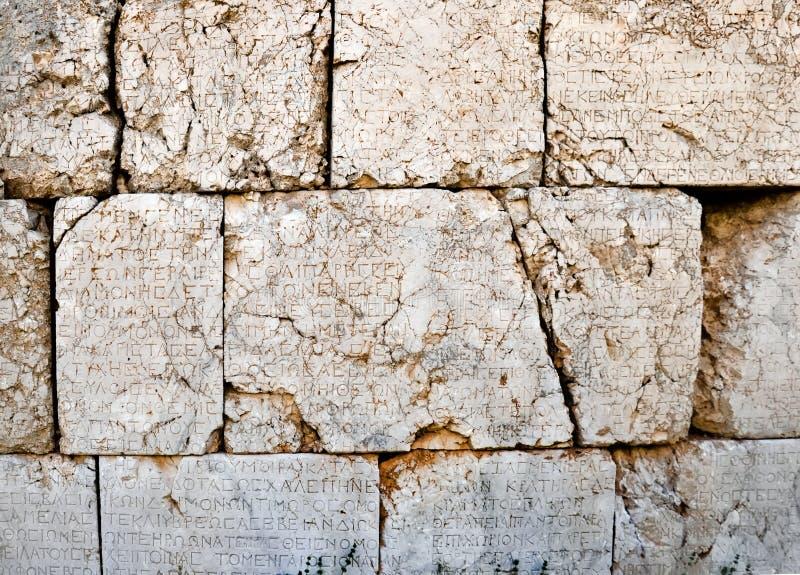 SMount内姆鲁特火山在雕象前面的头 Commagene Antiochus国王我内姆鲁特山的联合国科教文组织世界遗产名录站点 免版税库存照片