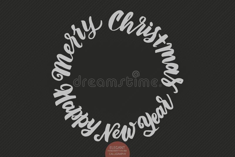 Smsar glad jul för vektor och det lyckliga nya året Calligraphic mall för bokstäverdesignkort Idérik typografigåva vektor illustrationer