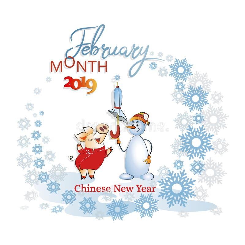 Snögubbe med ett paraply och ett gulligt svin Februari är en månad 2019 royaltyfri illustrationer