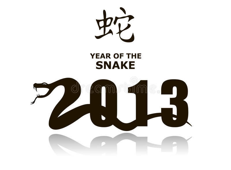 Snake 2013 Royalty Free Stock Images