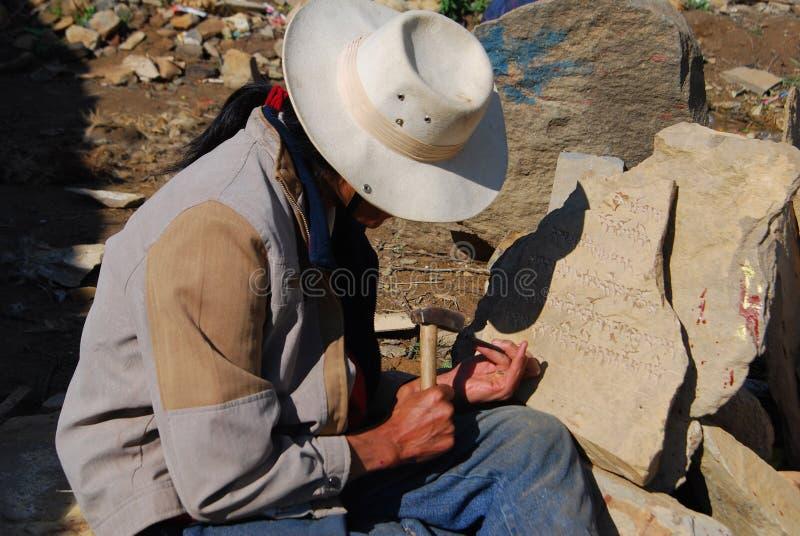 Snida av den Mani stenen royaltyfri foto