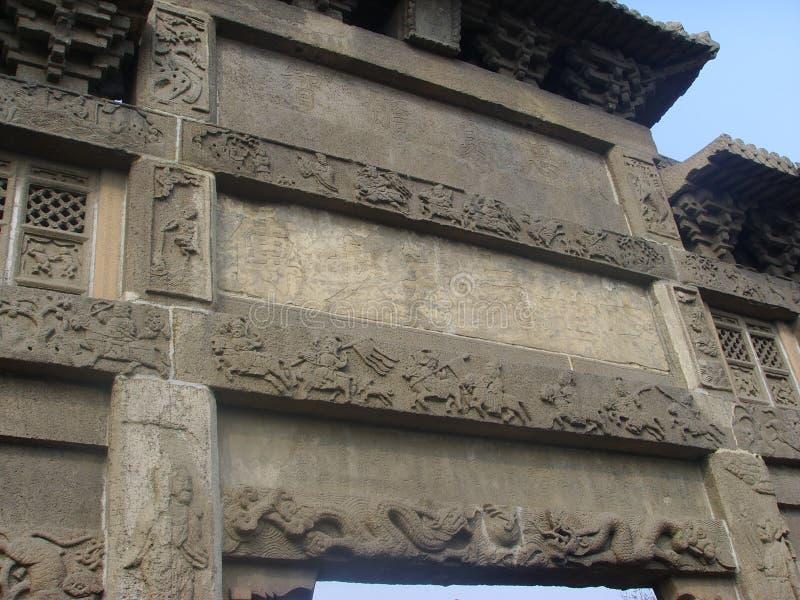 Snida för  för ¼ för kinesXingcheng forntida cityï arkivbild
