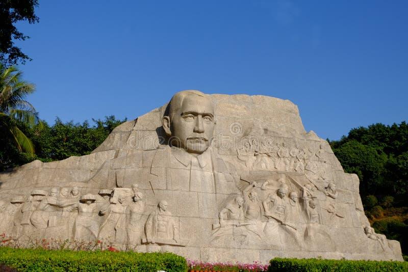 Snida för sten av Sun Yat-sen fotografering för bildbyråer
