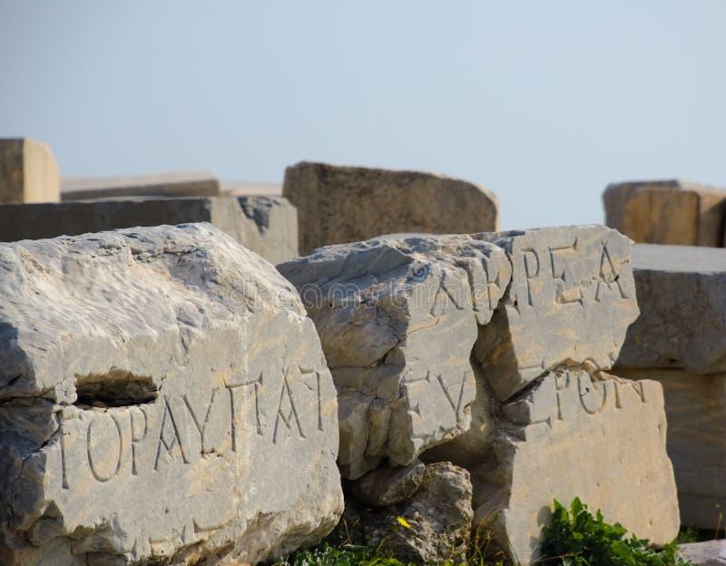 Sniden typ på acropolisen arkivfoto