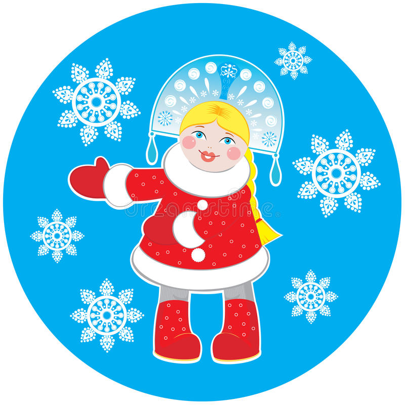 Download Snow Maiden On A Round Blue Background Stock Vector - Image: 18413936