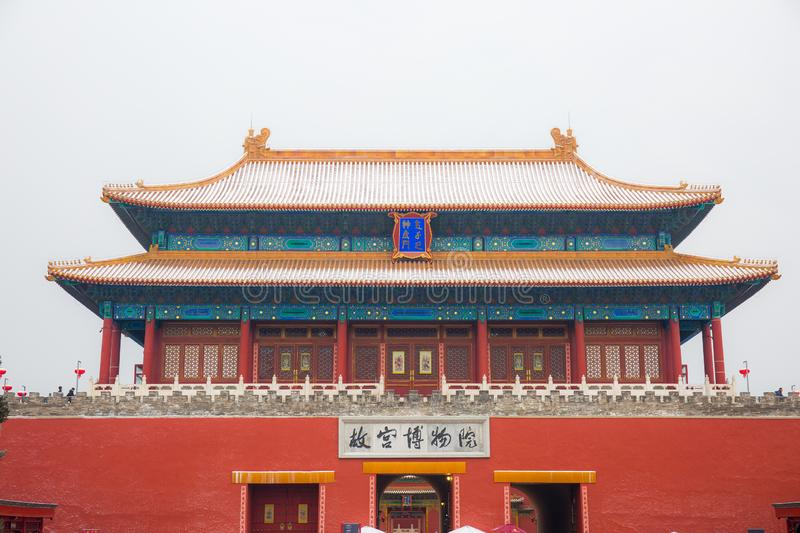 The Forbidden City after the snow, royal architecture, royal features and signs, Beijing Royal Architecture, China. After the snow, the Palace Museum, royal stock photos