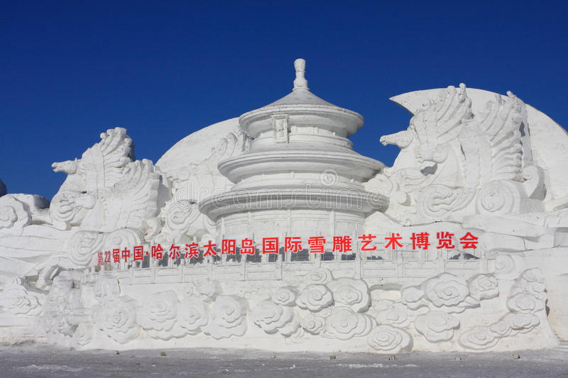 Download Snow sculpture editorial photography. Image of traditional - 13565682