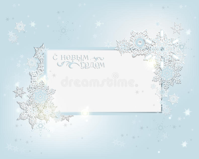 Snowflakes. Beautiful festive background from a figure and snowflakes stock illustration