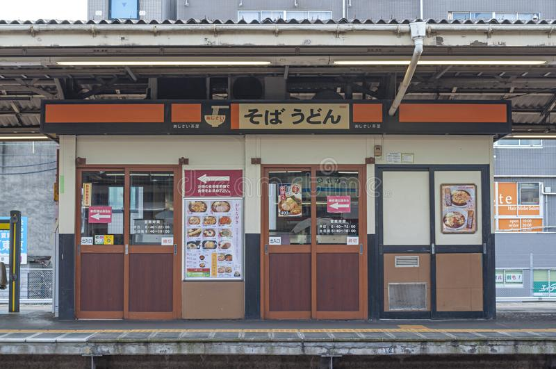 Soba and udon store royalty free stock photos