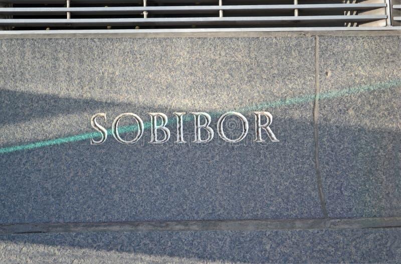 Sobibor, berichtclose-up op steenmuur, royalty-vrije stock afbeeldingen