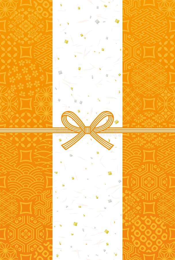 Sobre japonés del dinero del regalo la tarjeta de felicitación anaranjada con diseño tradicional japonés puntea stock de ilustración