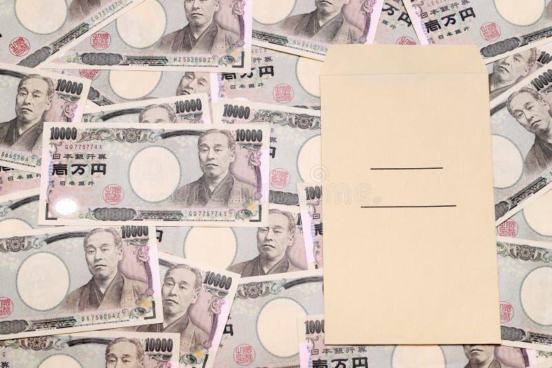Sobre japonés del dinero y del sueldo fotos de archivo libres de regalías