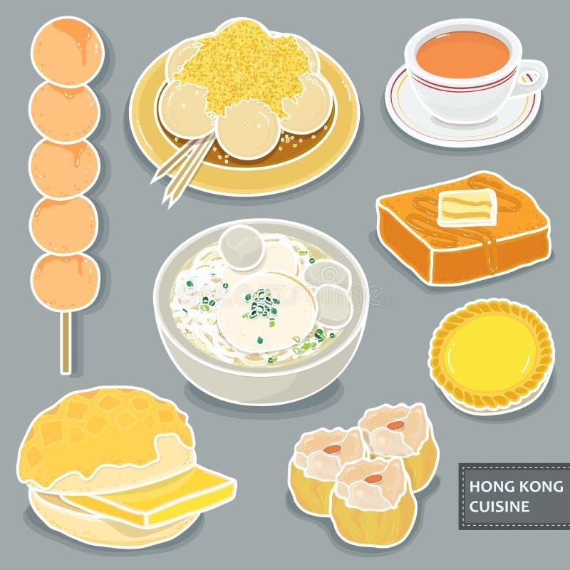 Sobremesa de Hong Kong ilustração royalty free
