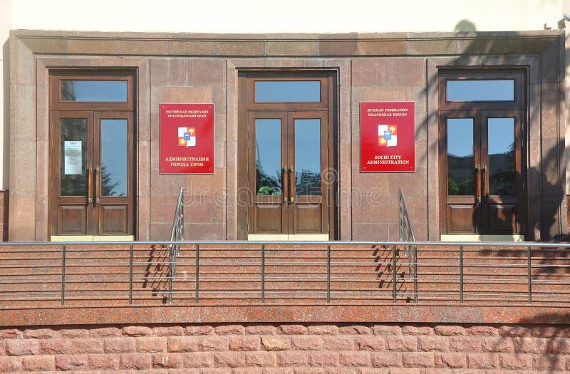 SOCHI ROSJA, MAJ, - 27, 2018: Wejście administracja miejscowość wypoczynkowa Sochi fotografia stock