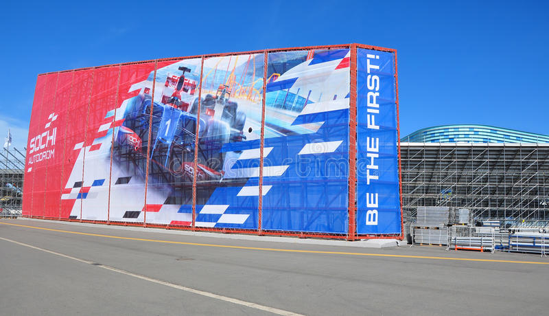 Sochi Rosja, Wrzesień, - 23, 2014: Propylaeum loga Sochi autodrom obraz royalty free