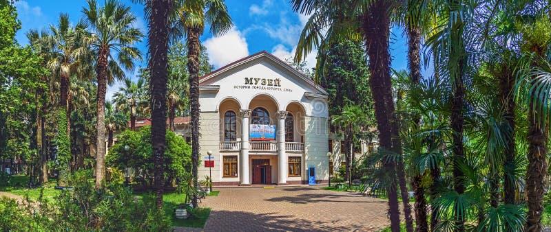 SOCHI, RUSIA - 4 DE JUNIO DE 2015: Museo de la historia fotos de archivo
