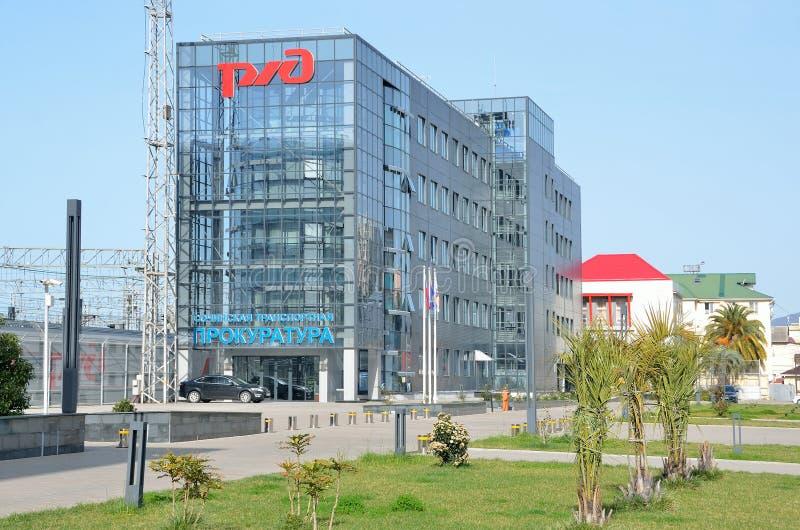 Sochi, Rusia, marzo, 01, 2016 Noobdy, el edificio de la oficina de querellante del transporte de Sochi en Adler fotos de archivo