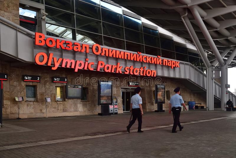 Sochi, Russia - May 30. 2018. Olympic Park train station in Adler royalty free stock image