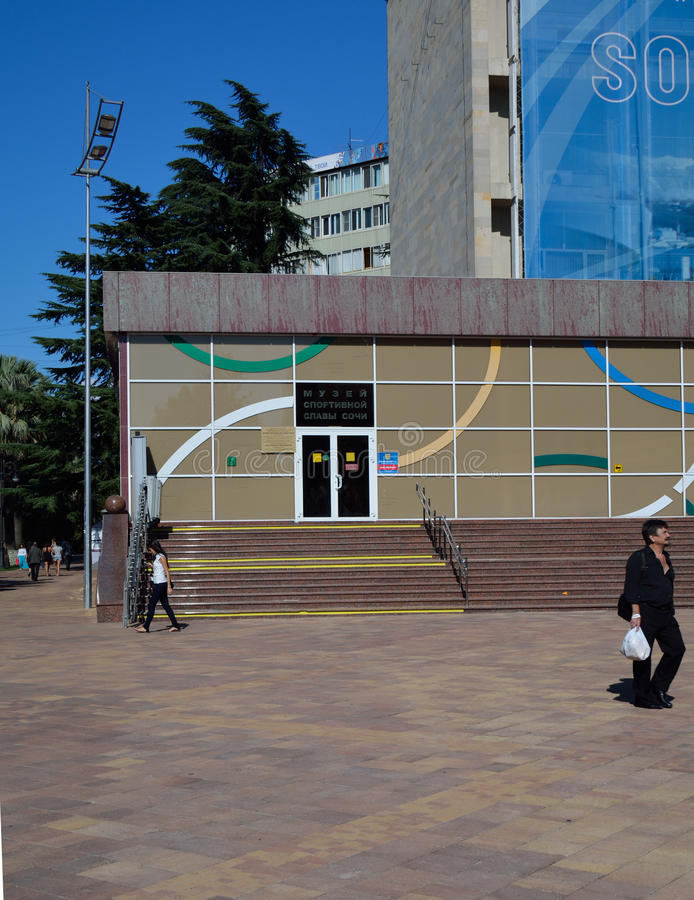 SOCHI/RUSSIAN FEDERATION - SEPTEMBER 222014: entrance to the mus. Eum of sport glory royalty free stock photos