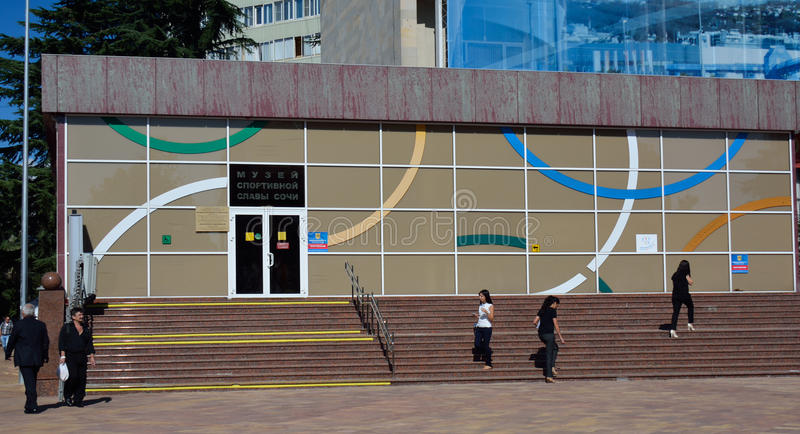 SOCHI/RUSSIAN FEDERATION - SEPTEMBER 22 2014: steps to the museum of sport glory stock photos