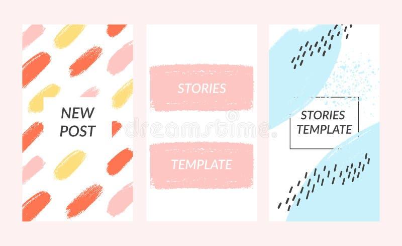 Social berättelsemall Redigerbar s?nderriven pappers- design Inneh?ll lutning- och urklippmaskeringen vektor illustrationer