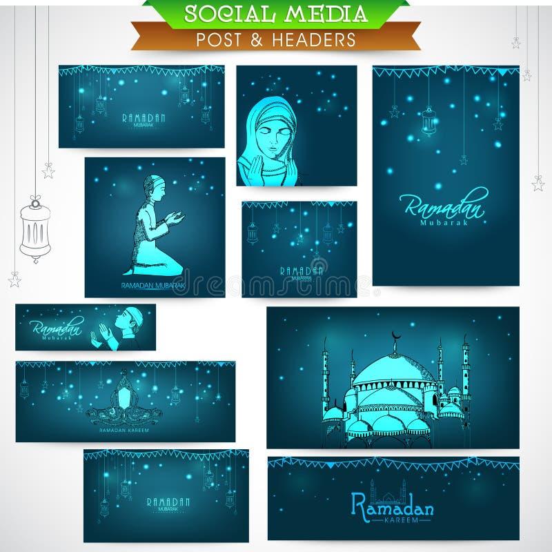 Social massmediatitelrad eller baner för Ramadan Kareem beröm royaltyfri illustrationer