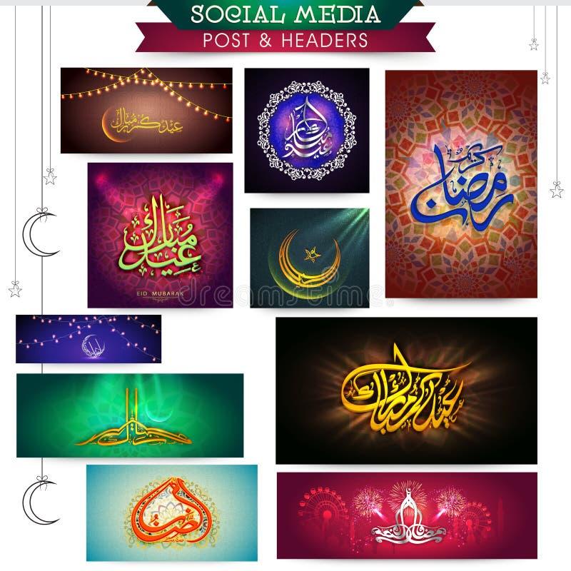 Social media post and header for Eid Mubarak. Social media post, header or banner set decorated with Arabic Islamic calligraphy of text Eid Mubarak and Ramadan royalty free illustration