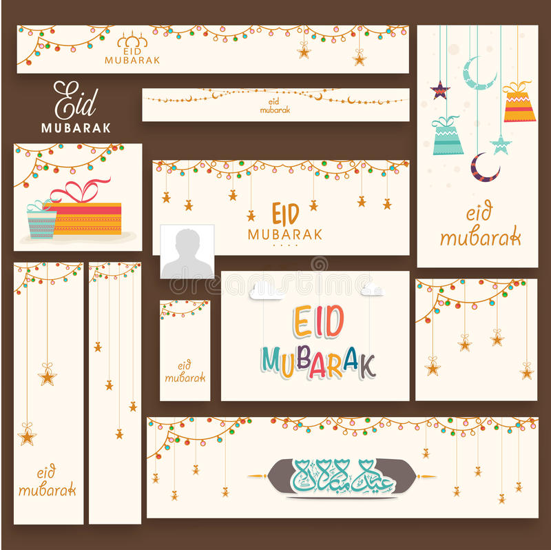 Social media post and header set for Eid Mubarak. Stylish social media post, header or banner set decorated with Islamic elements for Muslim community festival vector illustration