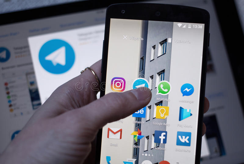 Social network applications. Moscow, Russia - October 23, 2016: Social network applications on smart phone display stock photos