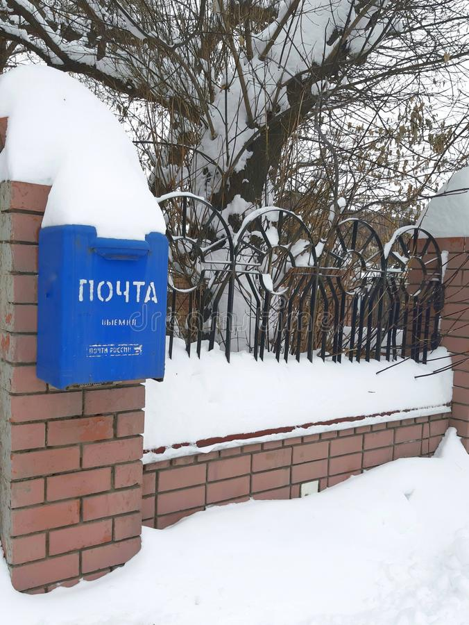 Social and utility service concept. Snowy post box in Russia. Snowy post box. Winter 2019. Saratov, Russian Federation royalty free stock photo