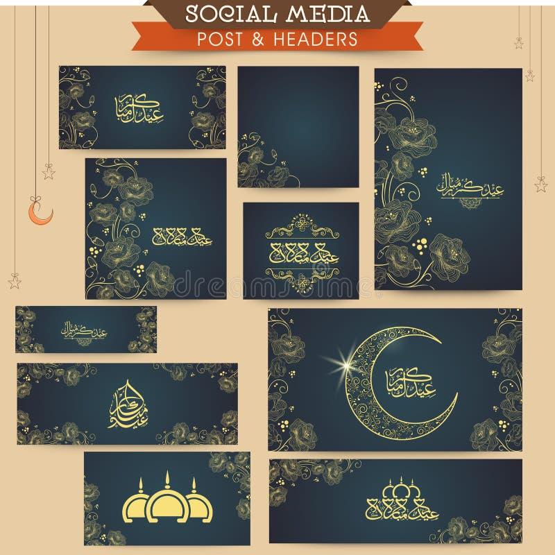 Sociala massmediaannonser, titelrad eller baner för Eid beröm stock illustrationer
