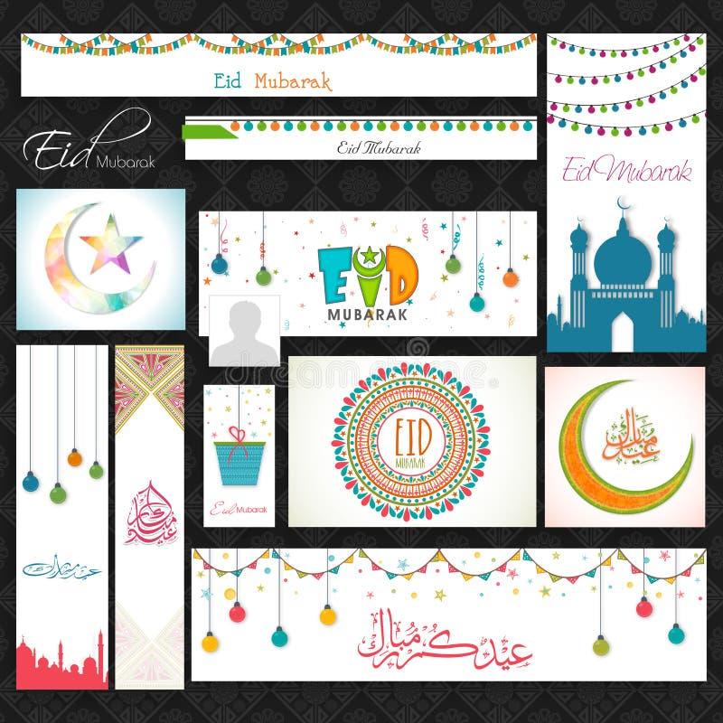 Sociale die media post of kopbal voor Eid Mubarak wordt geplaatst vector illustratie