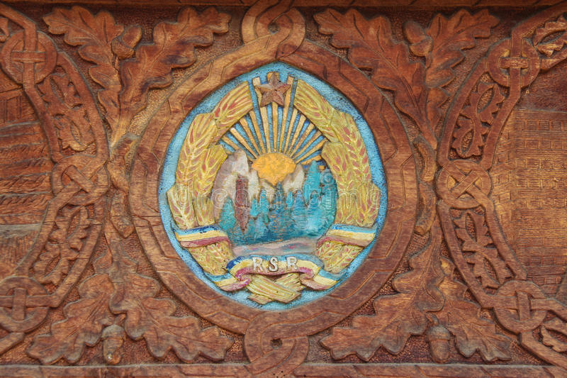 Socialist Republic of Romania Logo. The official logo of the Socialist Republic of Romania (Republica Socialista Romania or RSR) carved in wood. it was used stock image