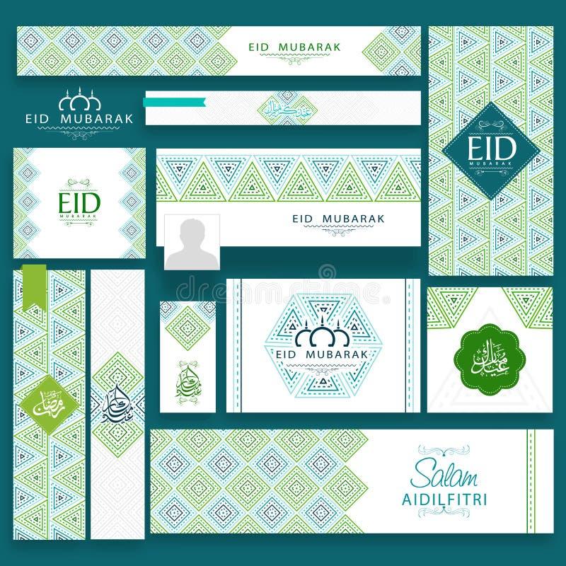 Socialt massmedia stolpe och titelrad för Eid Mubarak stock illustrationer