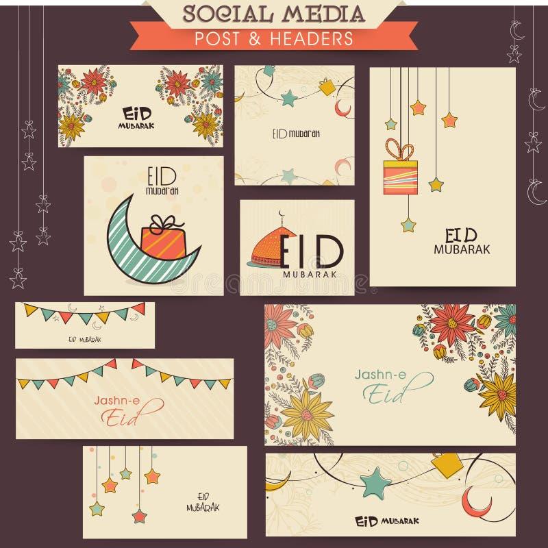 Socialt massmedia titelrad eller stolpe för Eid beröm royaltyfri illustrationer