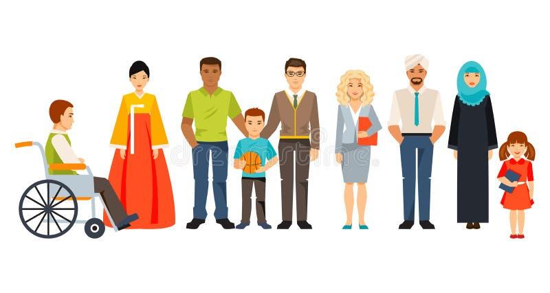 Sociedade multicultural Grupo de povos diferentes ilustração do vetor