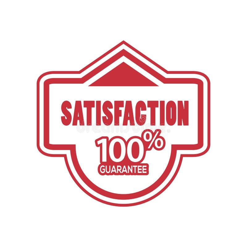 Soddisfazione azione-vettore dell'etichetta di garanzia di 100 per cento illustrazione vettoriale
