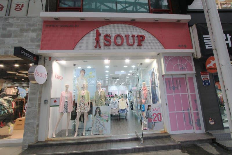 Soepwinkel in Zuid-Korea stock afbeeldingen